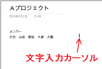 20160303-05a.png