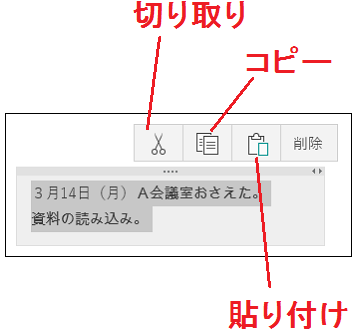 20160303-11a.png