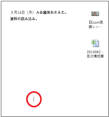20160309-03a.png