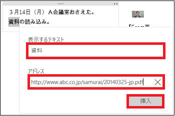20160310-05a.png