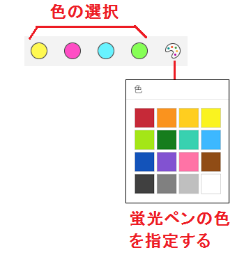 20160312-04a.png