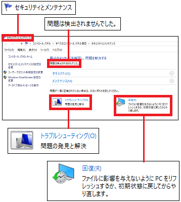20160421-03a.png