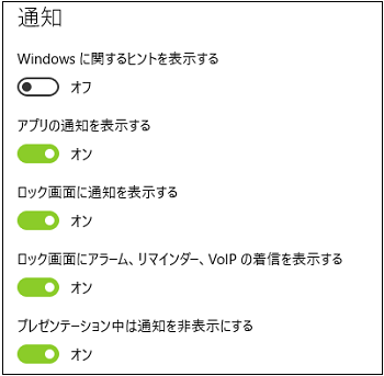 20160427-05a.png