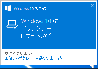 20160428-01a.png
