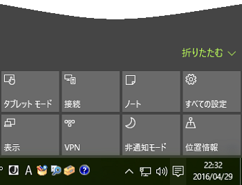 20160430-01b.png