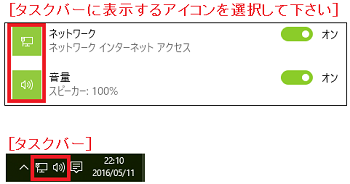 20160511-02g.png