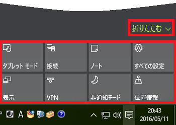 20160511-03a.png