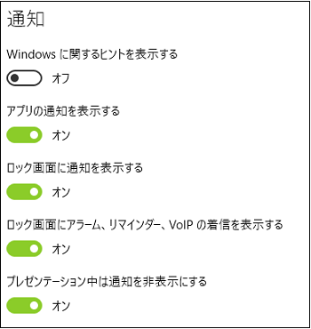 20160511-06a.png