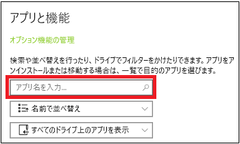 20160518-10a.png