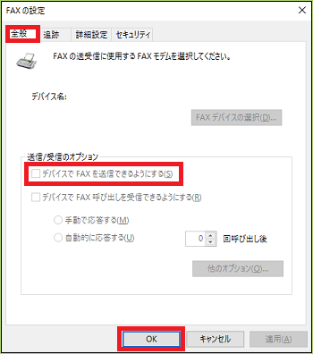 20160529-07a.png