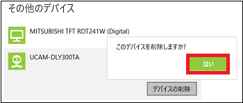 20160531-05a.png
