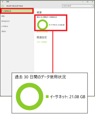 20160606-01a.png