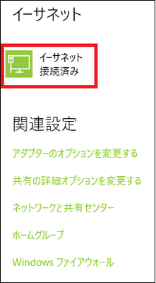 20160609-02a.png