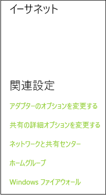 20160609-03a.png