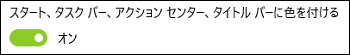 20160613-05a.png