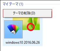 20160627-12a.png