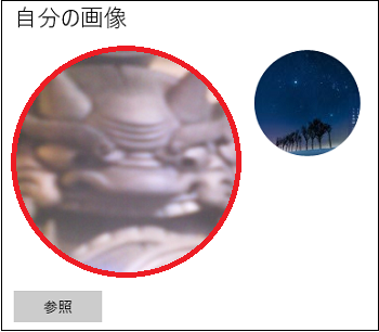 20160707-14a.png