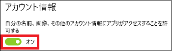 20160710-02a.png