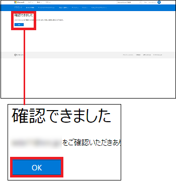 20160714-16a.png