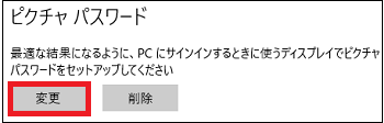 20160718-13a.png