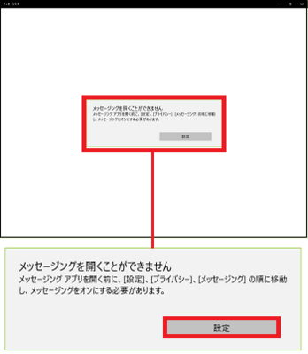 20160807-12a.png