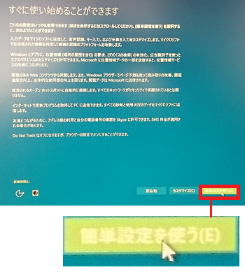 20160811-11a.png