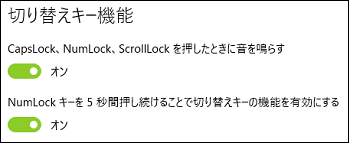 20160902-06a.png