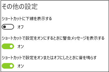20160902-08a.png