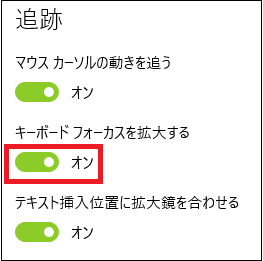 20160905-04c.png
