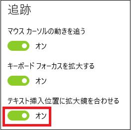 20160905-04d.png