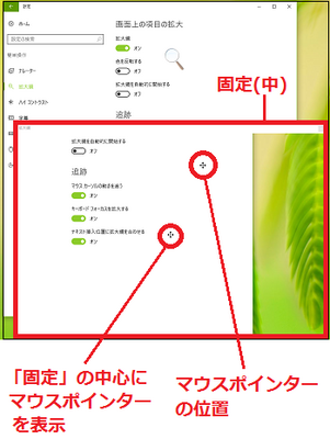20160906-06a.png