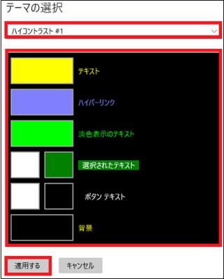 20160908-04a.png