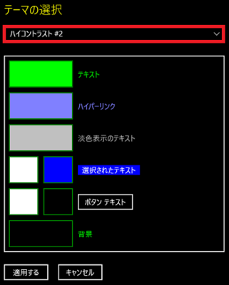 20160908-07a.png
