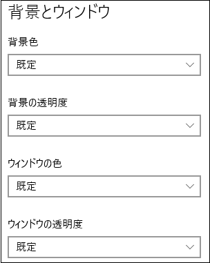 20160911-05a.png