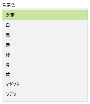 20160911-06a.png