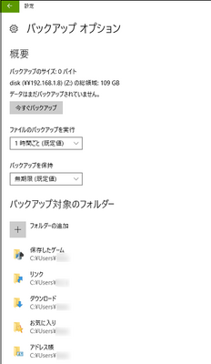 20160915-05a.png