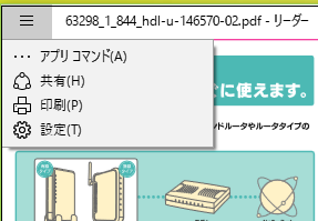 20160926-08a.png