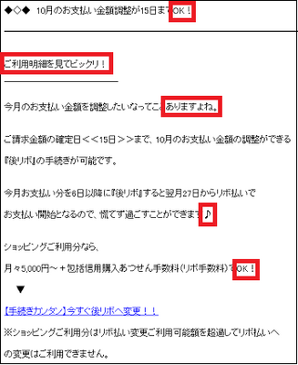 20171018-03a.png