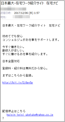 20171209a.png