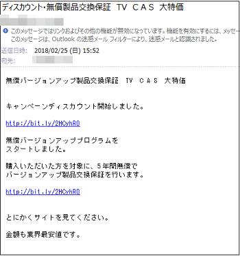 20180228-01a.png