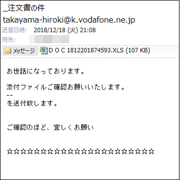 20190128-01a.png