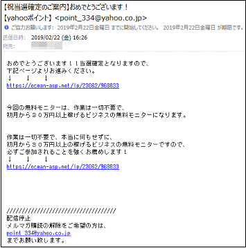 20190222-01a.png